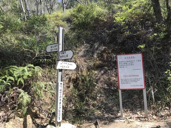 Hiking 10.3.2018 Lam Tei (9)