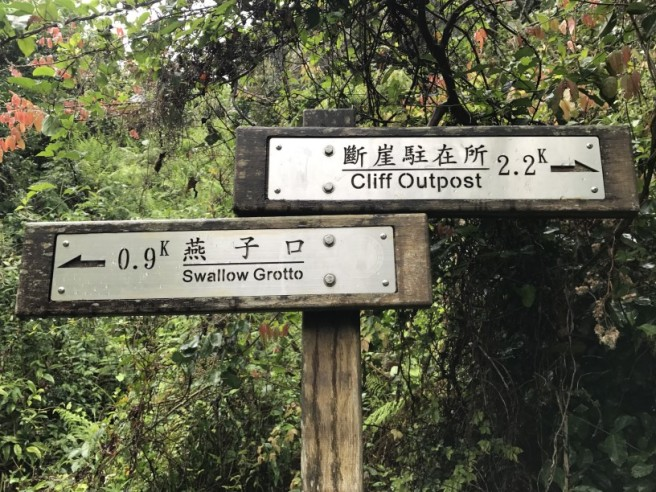 Hiking 7.4.2018 Zhuilu Old Trail (9)