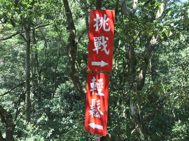 Hiking 16.6.2018 Huoyanshan (43)