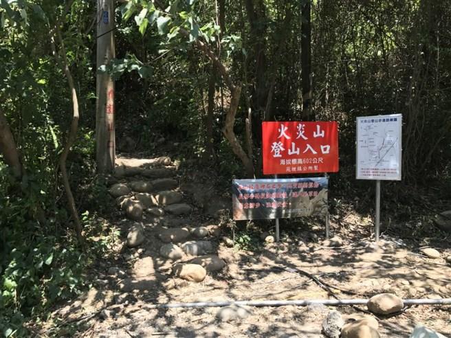 Hiking 16.6.2018 Huoyanshan (5)