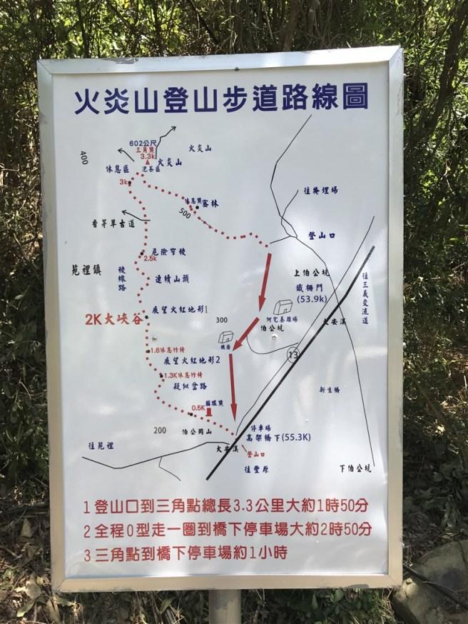 Hiking 16.6.2018 Huoyanshan (6)