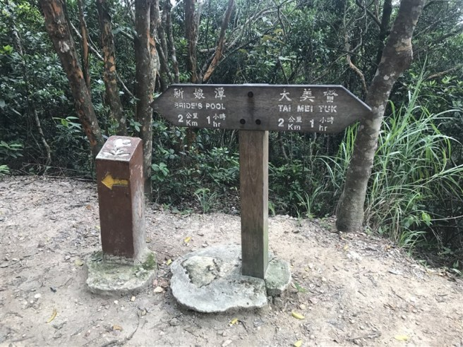 Hiking 1.7.2018 Brides Pool (19)
