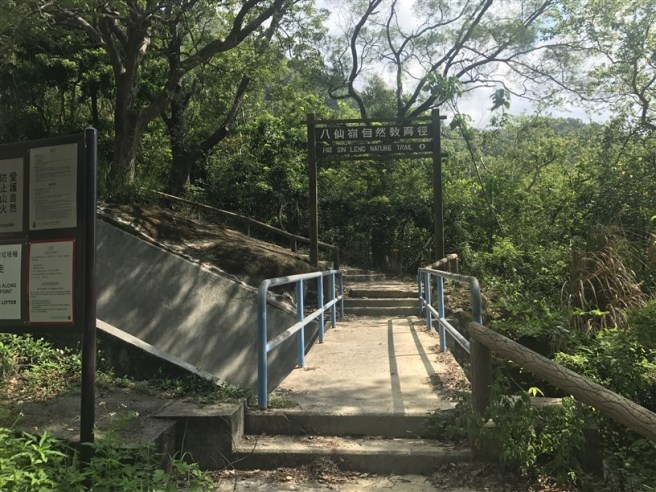Hiking 1.7.2018 Brides Pool (4)