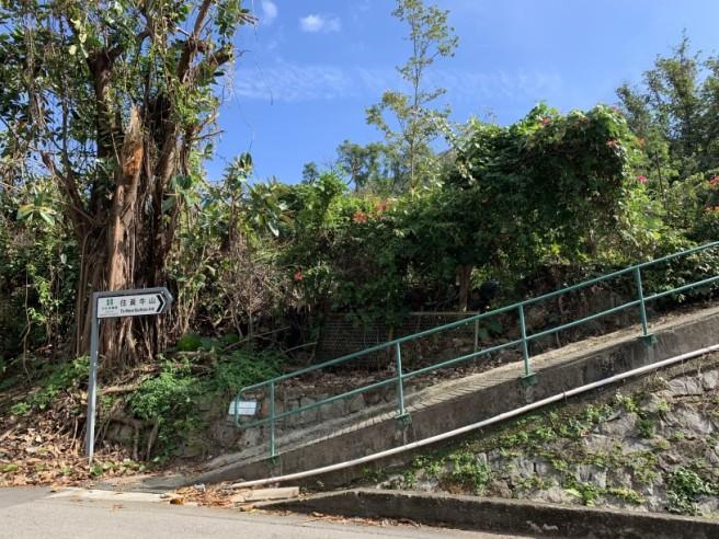 Hiking 4.12.2018 Maclehose Trail 5 (54)