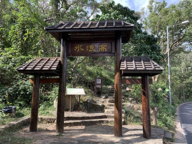 Hiking 16.2.2019 Kai Kung Shan (3)