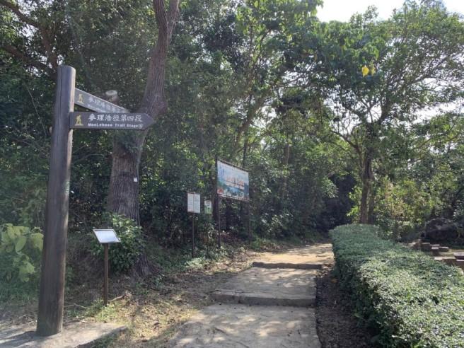 Hiking 16.2.2019 Kai Kung Shan (7)