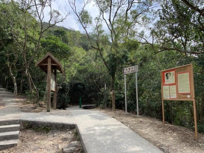 Hiking 7.2.2019 Kam Kui Shek Teng (1)