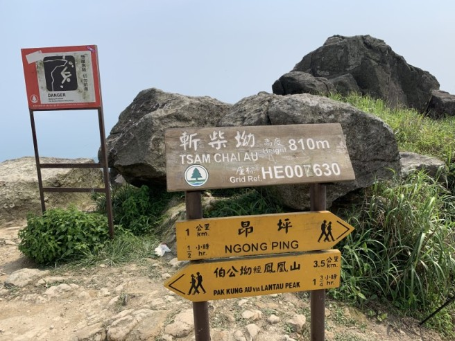 Hiking 6.4.2019 West Kau Nga Ling (67)