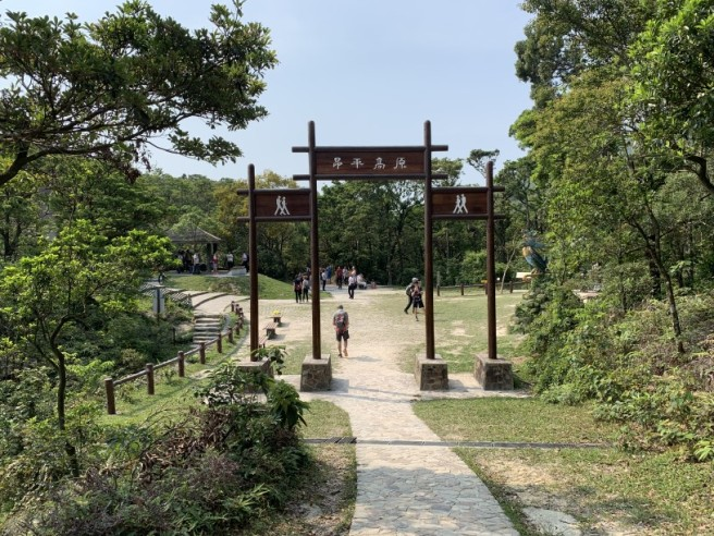 Hiking 6.4.2019 West Kau Nga Ling (76)
