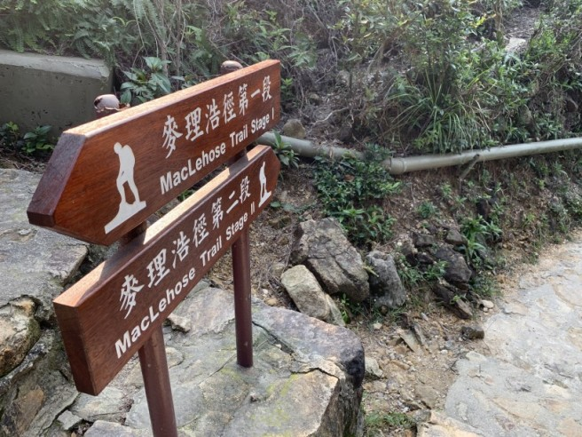 Hiking 11.5.2019 Tuk Ngu Shan (59)