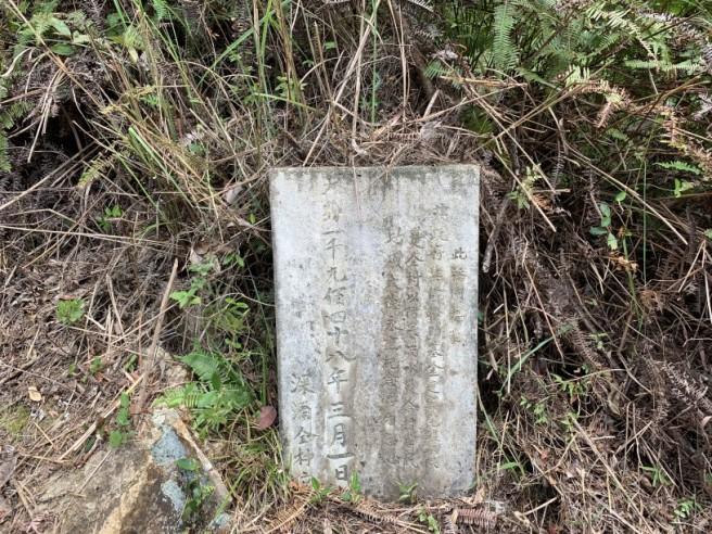 Hiking 19.5.2019 Shek Nga Tau (53)